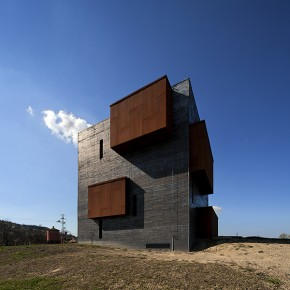 Földes Architects: Kemenes Volcanopark Visitor Centre, Celldömölk, Hungary